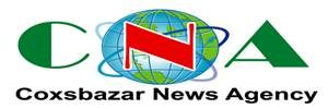Welcom to Coxsbazarnewsagency.com